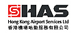 Hong Kong Airport Services Limited