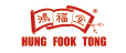 Hung Fook Tong Holdings Limited